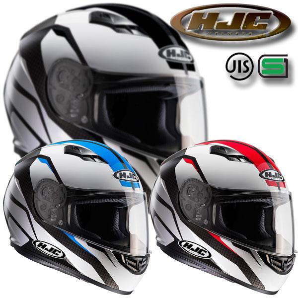 今だけ★送料無料!HJC /RS TAICHI HJH116 CS-15 SEBKA/セブカ グラッフィック フルフェイスヘルメット