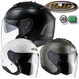 ★送料無料★HJC /RS TAICHI HJH120 IS-33ⅡSOLID/ソリッド 単色 オープンフェイスヘルメット