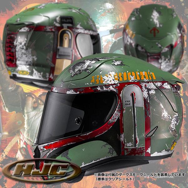 ★送料無料★HJC /RS TAICHI HJH119 STAR WARS RPHA 11 BOBA FETT/ボバ フェット フルフェイスヘルメット