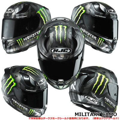 HJC/RSTAICHI【HJH129/HJH130】RPHA11MILITARYCAMO/MILITARYWHITESANDフルフェイスヘルメット