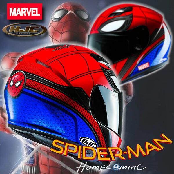 ★送料無料★HJC /RS TAICHI 【HJH131】CS-15 SPIDERMAN HOMECOMING/スパイダーマン ホームカミング フルフェイスヘルメット