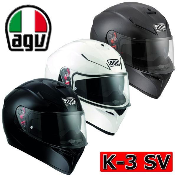 ★送料無料★国内正規代理店品】AGV K-3 SV ソリッドカラー サンバイザー装備 フルフェイスヘルメット