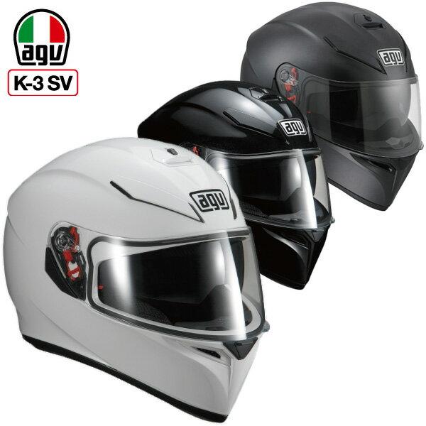 【安心の国内正規代理店品】★送料無料★AGV K-3 SV サンバイザー装備 フルフェイスヘルメット