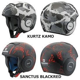 ★送料無料★ SHARK/シャーク ダラクDRAK KURTZ KAMO WHITE/SANCTUS BLACKRED 自分だけのカスタムヘルメット/グラッフィック Y's Gear/ワイズギアSHARK DRAK KURTZ KAMO WHITE SHARK DRAK SANCTUS BLACKRED