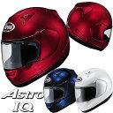 ★送料無料★ Arai ASTRO-IQ フルフェイスヘルメット 東単オリジナルカラー