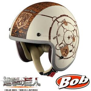 BOB-Z AOT 進撃の巨人