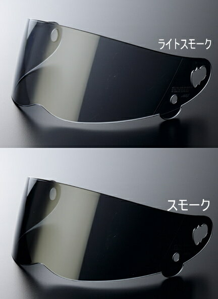 シンプソン/SIMPSON FreeStop機能・新型ヘルメット用シールド ライトスモーク/スモーク
