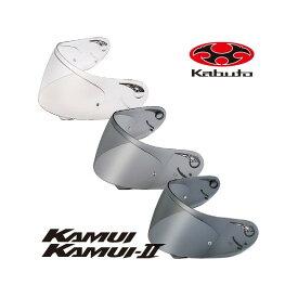 OGK KAMUI2/kamui3専用 CF-1W シールド