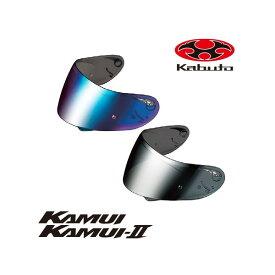 OGK KAMUI2/KAMUI3専用 CF-1W ミラーシールドカムイ3