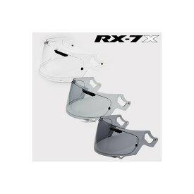 アライ純正 VAS-V MVシールド RX-7X対応