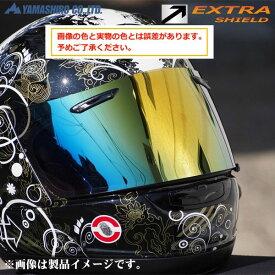 ★送料無料★アライ VAS-V MV RX-7X対応 フルフェイス用シールド 山城/EXTRAシールド/ゴールド