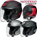 ★送料無料★ ショウエイ J-FORCE4 MODERNO(Jフォース4 モデルノ) バイク用 ジェットヘルメット