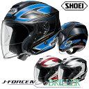 ★送料無料★ショウエイ J-FORCE4 BRILLER(Jフォース4 ブリエ)バイク用 ジェットヘルメット