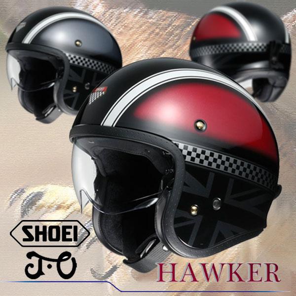 ★送料無料★SHOEI/ショウエイ J・O/HAWKER(ジェイ・オー/ホーカー)JO スモールジェットヘルメット
