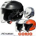 ★送料無料★SHOEI J-CRUISE CORSO (Jクルーズ コルソ) 革新のインナーサンバイザー・オープンフェイスヘルメット
