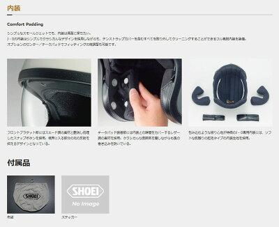 ★送料無料★ショウエイJ・O(ジェイ・オー)JOスモールジェットヘルメット