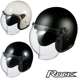 OGK ROCK(ロック) スモールジェット ヘルメット