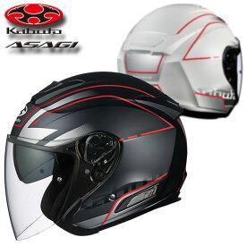 ★送料無料★OGK ASAGI BEAM (アサギ ビーム) ジェットヘルメット インナーサンシェード装備 オープンフェイス