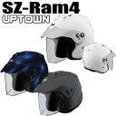 ★送料無料★ Arai SZ-Ram4 UPTOWN(SZ-ラム4 アップタウン) バイザー付き ジェットヘルメット