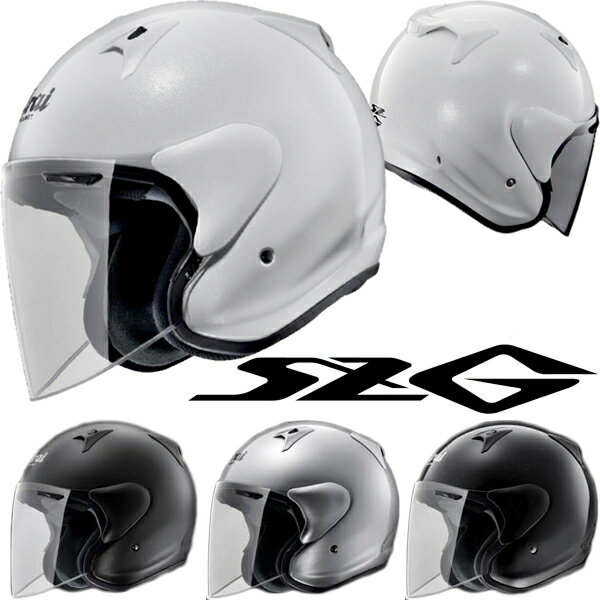 ★送料無料★ アライ SZ-G ジェットヘルメット