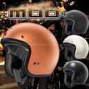 ★送料無料★アライ CLASSIC MOD(クラシック・モッド)ジェットヘルメット ソリッドモデル