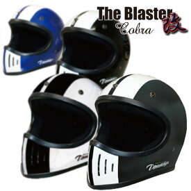 DAMMTRAX/ダムトラックス THE BLASTER COBRA KAI/ザ★ブラスターコブラ改 ヘルメット バイク用 フルフェイス/オフロード