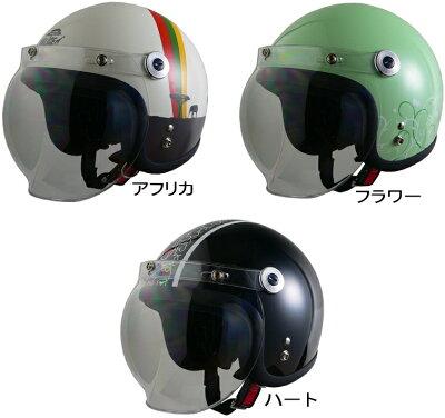 STREETALICE(ストリートアリス)QP-2リード工業レディースサイズスモールジェットヘルメット『スモールジェット+バブルシールド』