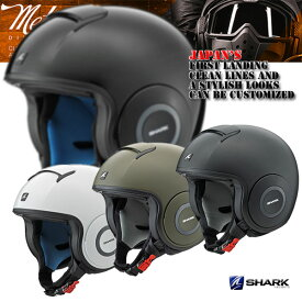 ★送料無料★ SHARK/シャーク DRAK/BLANK ダラク/ブランク 自分だけのカスタムヘルメット Y's Gear/ワイズギアSHARK DRAK BLANKSHARK DRAK HELMET BLANK
