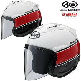★送料無料★アライ SZ-Ram4 ストライプ ジェットヘルメット ヤマハオリジナルカラー