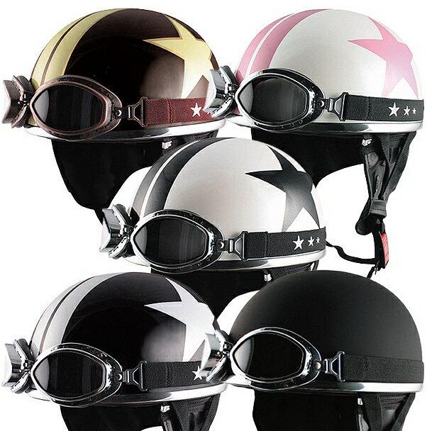 TNK工業 SPEEDPITCL-950DX ニューヴィンテージ フリーサイズハーフヘルメット