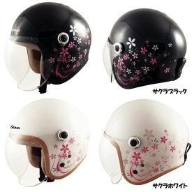 スピードピットGino GS-6 シールド付き ジェットヘルメット レディースサイズ 【グラフィク】