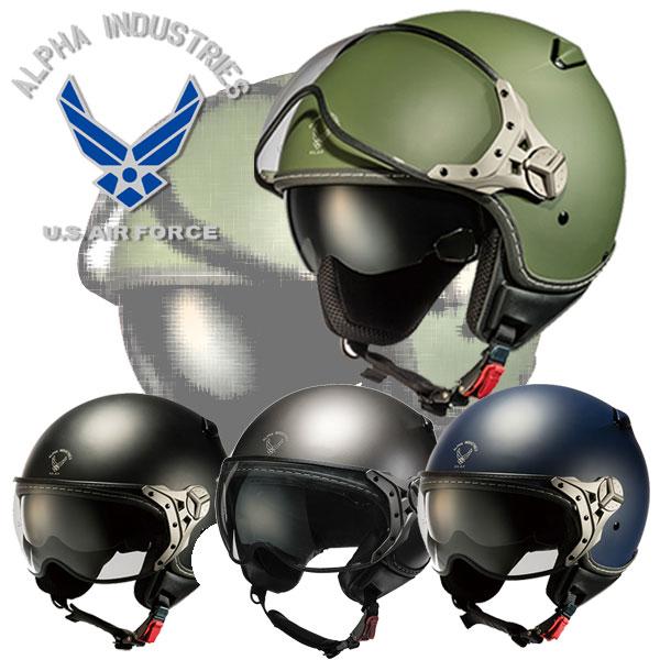 """★送料無料★"""" VIPER """" ALVH-1601ALPHA INDUSTRIES パイロットヘルメット"""