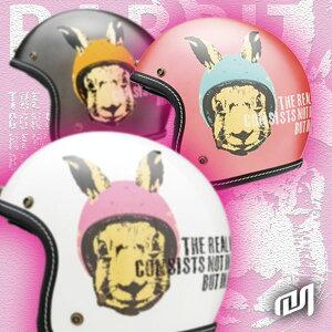 """Marushin """"MCJ1 RABBIT OPEN JET"""" ヘルメットをかぶったウサギがキモ可愛いくておしゃれなアシンメトリック(左右非対称)デザイン ラビット オープン/スモールジェットヘルメット /マルシン"""