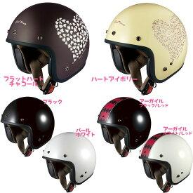 OGK KL-MINI スモールジェットヘルメット 小さめサイズで女性におすすめ!