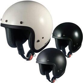 OGK RADIC NX (ラディック エヌエックス) スモールジェットヘルメット ビッグサイズ