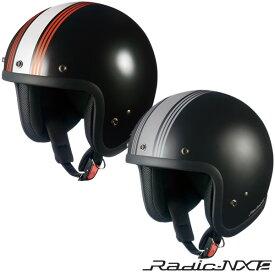 OGK RADIC NX2 (ラディック エヌエックス) スモールジェットヘルメット ビッグサイズ