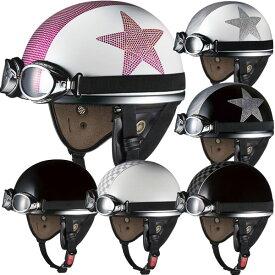 OGK PF-5mini ビンテージゴーグル付き ハーフヘルメット 小さめサイズ(54〜55cm)