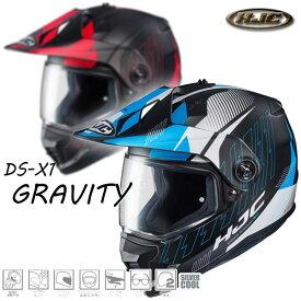 ★送料無料★HJC DS-X1 GRAVITY(グラビティ)オフロードヘルメット HJH161