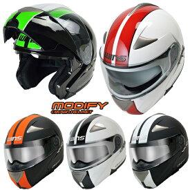 ★送料無料★ WINS CROWN HELMET ウインズ デュアルバイザー MODIFY GT STRIPE システムヘルメット