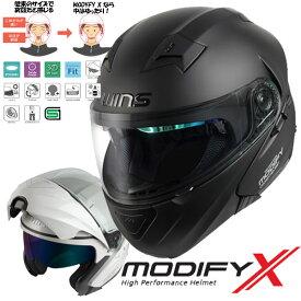 ★送料無料★WINS CROWN HELMET ウインズ デュアルバイザー MODIFY X システムヘルメット