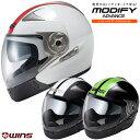 ★送料無料★WINS CROWN HELMET ウインズ MODIFY アドバンス GTストライプ システムジェット ヘルメットMODIFY Advance G...