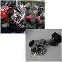 C.G.C CGC-21114 ヘルメットロック (ヘルメットホルダー)
