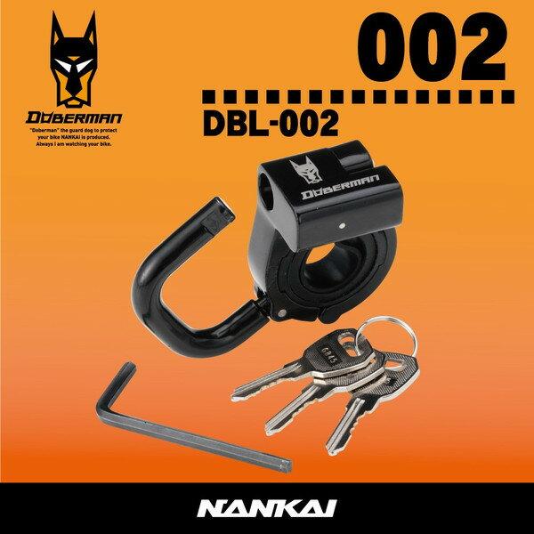 ドーベルマン DBL-002 DOBERMAN ヘルメットロック ヘルメットホルダー