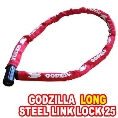 ゴジラロックSTEELLINKLOCK25LONGSGL-253Lセンターロックタイプリンクケーブルロング1500mm