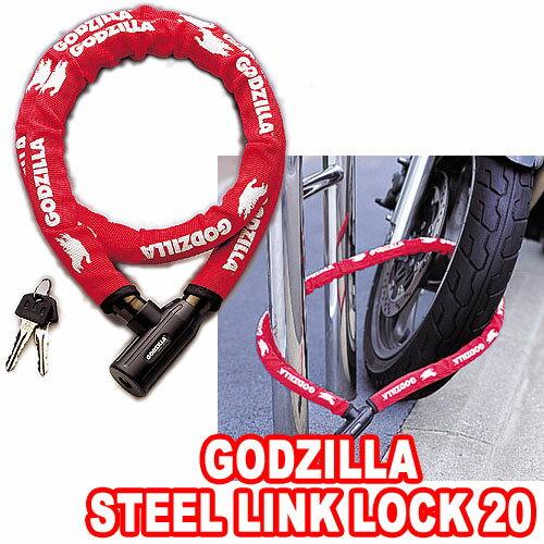 ゴジラロック STEEL LINK LOCK 20 SGM-201 小型シリンダータイプ リンクケーブル 1100mm