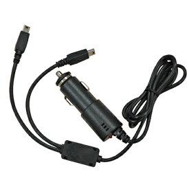 MIDLAND BTXシリーズ用 シガーソケット充電器 12V