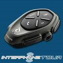 ★送料無料★INTERPHONE TOUR(インターフォン ツアー) Bluetoothインカム シングルパック