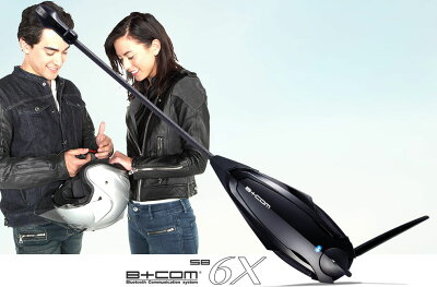 B+COMSB6XペアユニットB+COM6Xサインハウスビーコム新技術「B+LINK」機能搭載グループトークが超簡単!