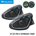 """★送料無料★MIDLAND/ミッドランド BT X2 PRO S ツインパック Bluetoothインカム """"ミッドランドの 2刀流モデル"""" 80118…"""