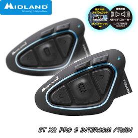 """★送料無料★MIDLAND/ミッドランド BT X2 PRO S ツインパック Bluetoothインカム """"ミッドランドの 2刀流モデル"""" 8011869203084"""